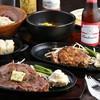 ステーキ&ハンバーグ リボーン - 料理写真: