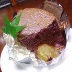 Ax2 - 紅芋のシフォンケーキ
