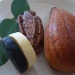 牟尼庵 - 丸いクッキー4つとおかき3つ、マドレーヌ1つで1685円@@ 高っ!!!