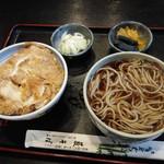 藪そば - 料理写真:カツ丼セット1000円
