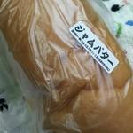 56685958 - ジャムバター  135円