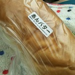 福田パン - あんバター  155円