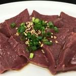 焼々 - 芝浦食肉市場直接買付、新鮮絶品ハツ!!