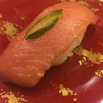 56687299 - 漬けトロ柚子風味