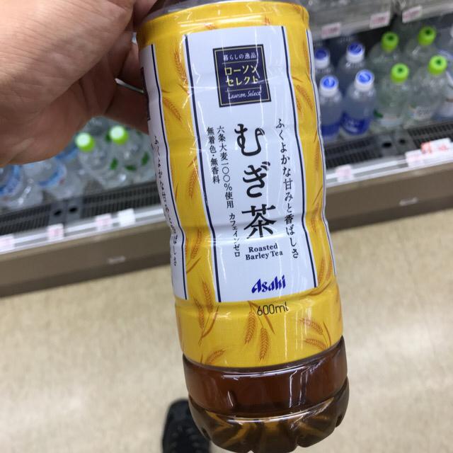 ローソン 川崎碁石店