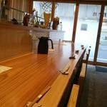 カジュアル割烹 Shun - カウンター席