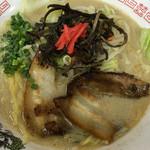 ○○商店 - 料理写真:九州豚骨野菜ラーメン750(豆乳、ココナッツオイル入り‼️)