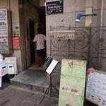 カルド - 神戸大丸前の元町商店街を入って2軒目のビルの5階にあるお店、  でも、なかなか入り口が判りません。