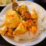 ホルモン焼肉 縁 - スン豆腐チゲ定食 800円