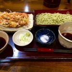 長寿庵 - 料理写真:しそそば かき揚げせいろ大盛 1,250円