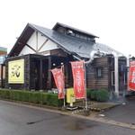 四川名菜 天心 - やはり四川は美味い、福島では貴重なお店。