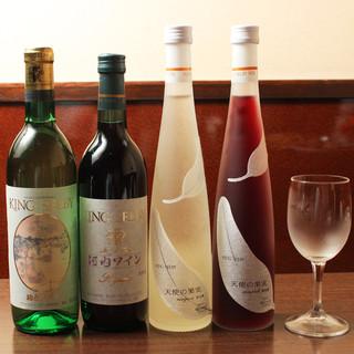 厳選!日本酒・焼酎・ワイン