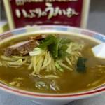味の大王 - [2016/09]カレーラーメン(750円)