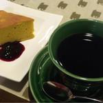 すぎやま珈琲 - ルワンダ・コパカマ  570円+かぼちゃのスフレ 300円