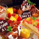 プラマイナ セカンド - 急なお祝いにも最適なケーキの盛り合わせ