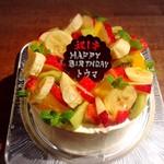 プラマイナ セカンド - お誕生日ケーキのご予約も承ります