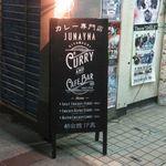 JUNAYNA - 通りの看板(2016.09)