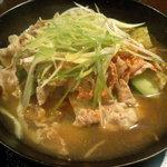 567105 - 水煮肉片