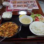 567643 - 麻婆豆腐定食