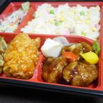 シャンハイデリ - 黒酢酢豚