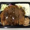 てんこもり弁当 - 料理写真:2016.7.1  チキンカツ定食