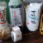 克 - またいちの塩、花塩プリンの販売もしております。