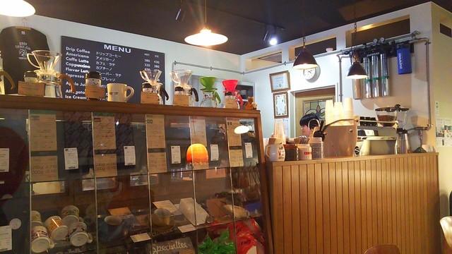 マイクロレデイコーヒースタンド