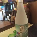 沖縄料理店うちなー - 泡盛専用ボトル