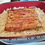 登三松 - サービス定食のうな重