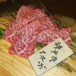 神戸びいどろ - 神戸牛イチボ♥(°▽°)ウッシッシ