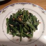 Vietnamese-Japanese Dining Bar ぽんぽこ - 空芯菜の炒め