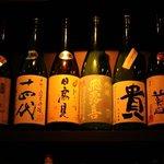 GONZO - 日本酒の揃えがすごいです