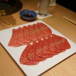 焼肉 銀座 コバウ - タレ:シンシン、ランプ