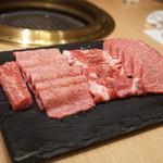 焼肉 銀座 コバウ - タンシン、タンゲタ、ヒレミミの焼肉