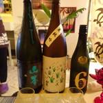 珊瑚ダイニング オフショア - 日本酒飲み比べ