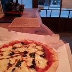 Pizza maruto -