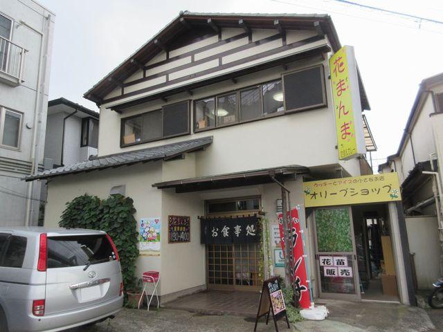花まんま - 2016/09/29撮影