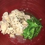 KOU - 豚のロース 煮
