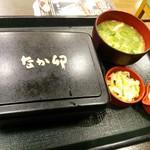 なか卯 - 店名入りの重箱で提供です。¥790