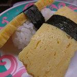 回転寿司 すしまる - 玉子
