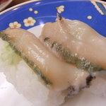 回転寿司 すしまる - あわび(1貫120円)
