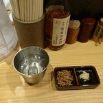 Ginzakagari -