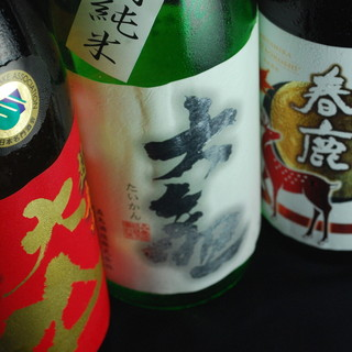★地酒は週替わり、月替わり