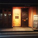 5673587 - Masahiroさんの外観。