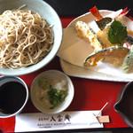 八雲庵 - 天ざるそば      天ぷらがサクッとフワッと揚がっています♪