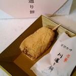56733512 - 川通り餅(5個入り…だったかな?)¥299