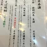 藤木庵 -