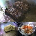 厚切りステーキたわらや - たわらハンバーグ (焼き途中) マッシュポテト&セットのサラダ