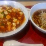 中華食堂 一番館 - 麻婆丼のラーメンセットのランチメニュー、550円! 注文してから直ぐに提供して貰え、時間が無い時にはとても助かります。