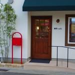 緑町cafe - 緑町にあるからミドリマチカフェ わかりやすいですね